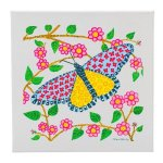 Canvas Butterfly (CE) Misc. Gift Awards